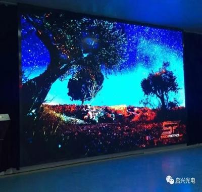 武汉启兴光电承制--武汉市汉南区XX幼儿园●室内P2.5全彩显示屏