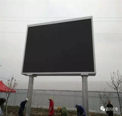 武汉启兴光电承制--潜江金浪农业科技园● 户外P10全彩显示屏