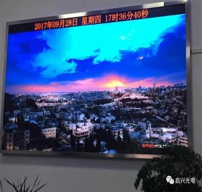 武汉启兴光电承制--武汉市XX区建管站●室内P2.5全彩显示屏