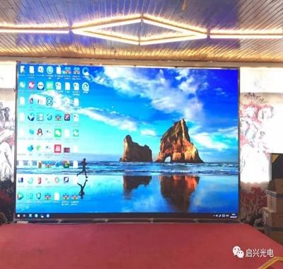 武汉启兴光电承制--室内P1.83、P3 全彩交付使用