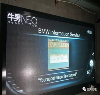 武汉启兴光电承制--强力巨彩户外Q5、Q6、室内Q2.5、Q3全彩显示屏六套交付使用!