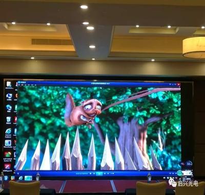 武汉启兴光电承制--室内全彩P3、P2.5两套交付使用