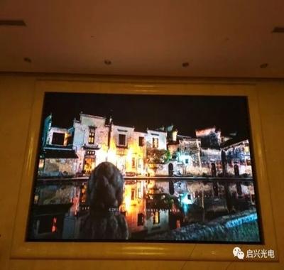 武汉启兴光电承制--武汉新华诺富特大饭店●室内P4全彩显示屏