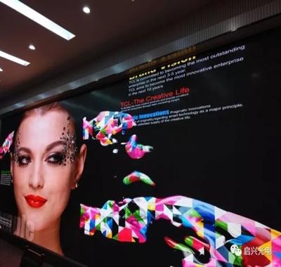 武汉启兴光电承制--武汉经济开发区XX中学●室内P2.5全彩显示屏