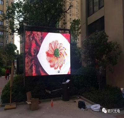 武汉启兴光电承制--XX工业园室内P3全彩、XX社区户外P6全彩、九号虾殿户外P5全彩