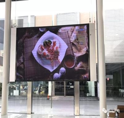 武汉启兴光电承制--恩施东风本田销售中心● 电动升降全彩显示屏交付使用