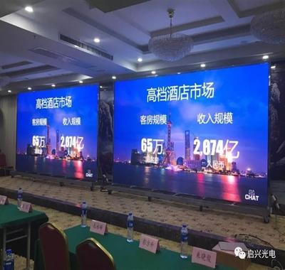 武汉启兴光电承制--室内P2.5、P3全彩,户外P5全彩五套交付使用!