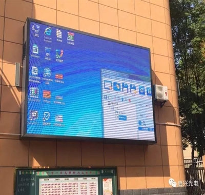 武汉市汉南区中小学●户外P6全彩显示屏