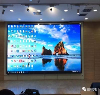 武汉启兴光电承制--室内P1.8、P2.5、P3、P4全彩七套交付使用