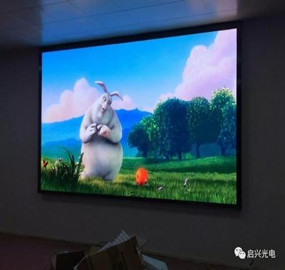 武汉启兴光电承制---室内P3全彩显示屏(四套)交付使用!
