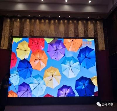 武汉启兴光电承制---武汉醉江月度假村●室内Q3 Pro 全彩显示屏交付使用!