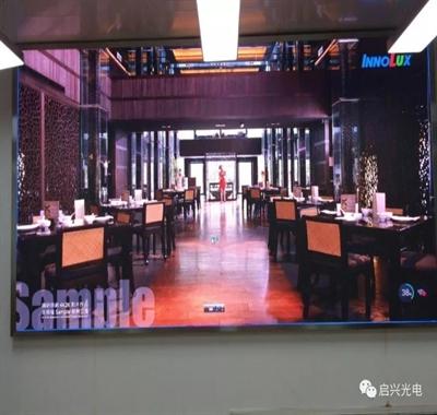 武汉启兴光电承制--武汉XX职业学院●室内P2.5全彩显示屏
