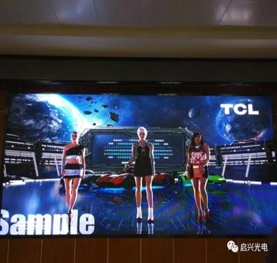 武汉启兴光电承制--武汉XX建设局●室内P2.5全彩显示屏