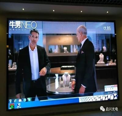 武汉启兴光电承制--青少年法治教育基地●室内P3全彩显示屏