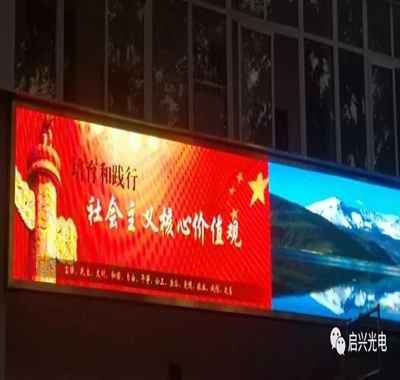 武汉启兴光电承制--户外Q5、Q8、室内Q2.5全彩显示屏四套交付使用!