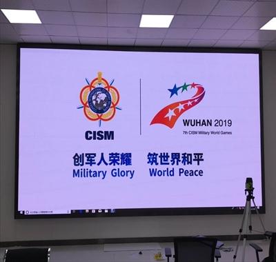 武汉启兴光电承制--室内P2.5、P3全彩四套交付使用!
