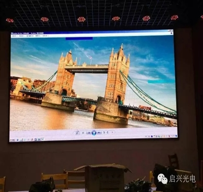 武汉启兴光电--LED显示屏专业工程服务商!