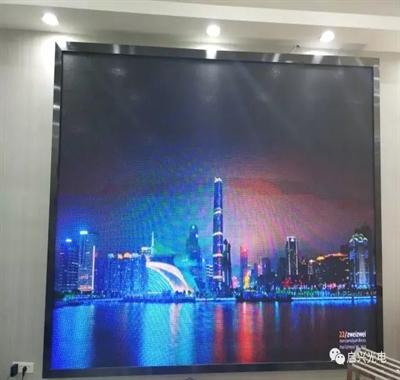 武汉启兴光电承制---老乡长生态餐饮连锁(江夏纸坊店) ● 室内P4全彩 显示屏