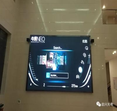 武汉启兴光电承制--老乡长餐饮后湖旗舰店●室内P4全彩、蔡甸XX社区室内P3全彩显示屏