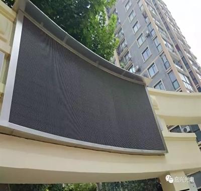 武汉启兴光电承制--汉阳XXX社区● 户外弧形P8全彩显示屏