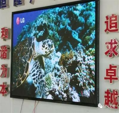 顺道街上海建工项目部●室内P3全彩显示屏、 光谷碧海云天科技股份●室内P4全彩显示屏