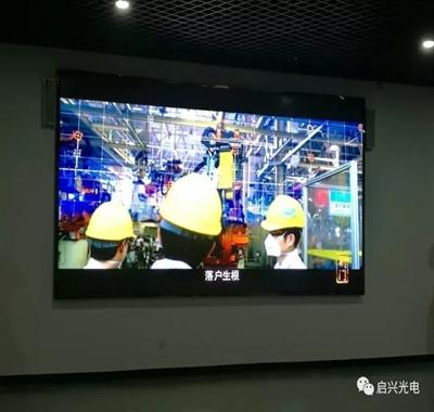荆门息壤汽车广场●室内P4全彩显示屏