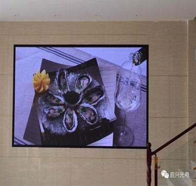 武汉启兴光电承制--江夏金口政务中心室内P3全彩,九江东风4S店室内P4全彩交付使用!
