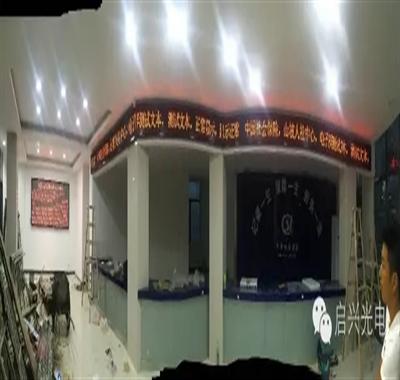 武汉启兴光电-单双色显示屏,我们同样出彩!