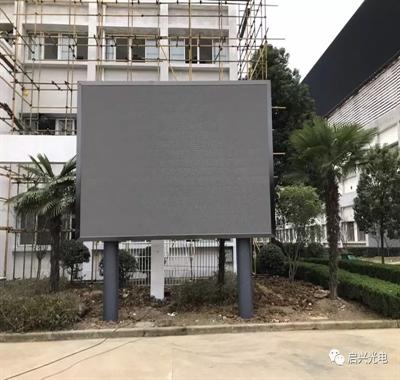 武汉启兴光电承制---武汉XX区排水站● 户外P6全彩显示屏交付使用!