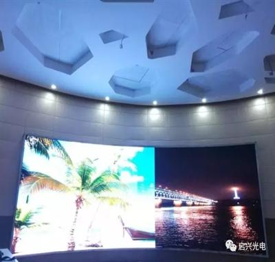 武汉启兴光电承制--武汉市黄陂区XXX幼儿园●室内P4全彩显示屏