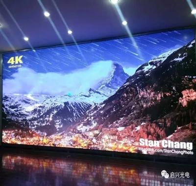 武汉启兴光电承制--汉阳XXX小学● 室内P2.5全彩显示屏