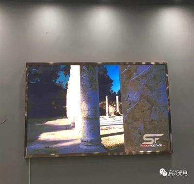 武汉启兴光电承制--强力巨彩系列全彩显示屏六套交付使用
