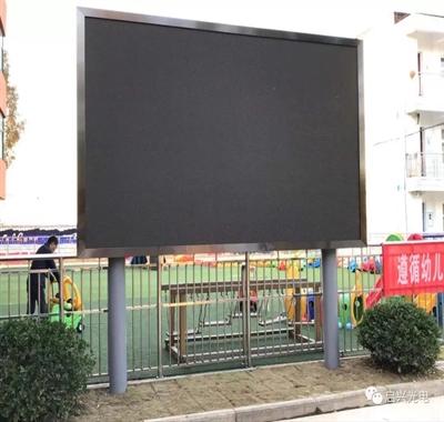 武汉启兴光电承制---户外Q5全彩显示屏三套交付使用