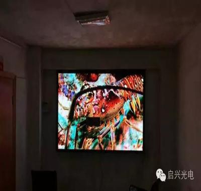 武汉启兴光电承制-汉阳琴台社区室内P5全彩显示屏3套交付使用!
