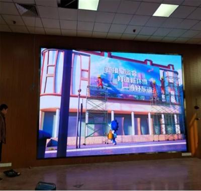 武汉启兴光电承制---武汉市XX区教育局信息中心报告厅2.5全彩显示屏