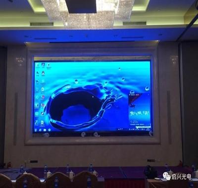 武汉启兴光电承制--首义美食文化街●室内P4全彩显示屏,武汉XX酒店室内P4全彩显示屏交付使用!