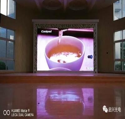 武汉启兴光电承制--武汉市黄陂区XX幼儿园●室内P4全彩显示屏