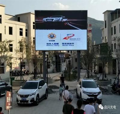 武汉启兴光电承制--仙岛湖天空之城风景区、枫林地心大峡谷风景区户外P5全彩显示屏交付使用!